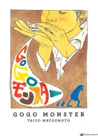 gogo-monster-1410203.jpg